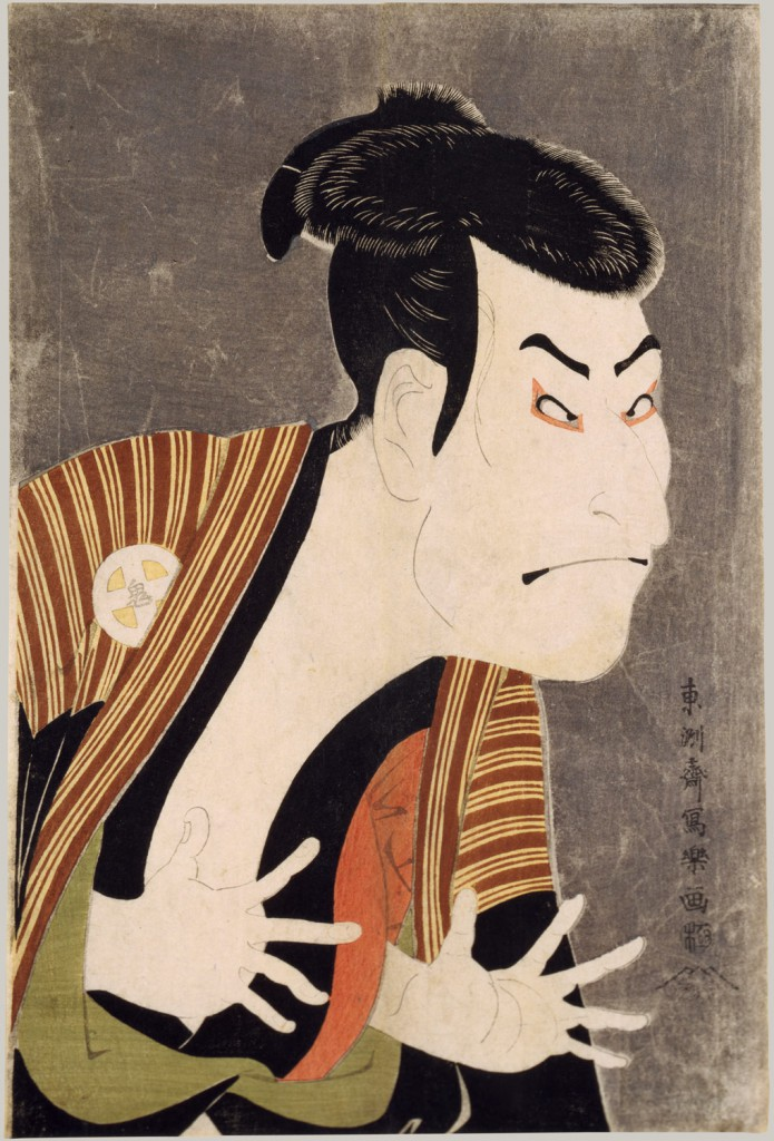 An example of a kabuki theatre print
